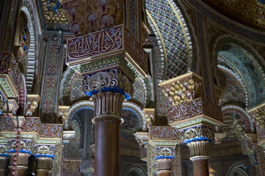 Detalle del salón árabe del ayuntamiento de Utrera